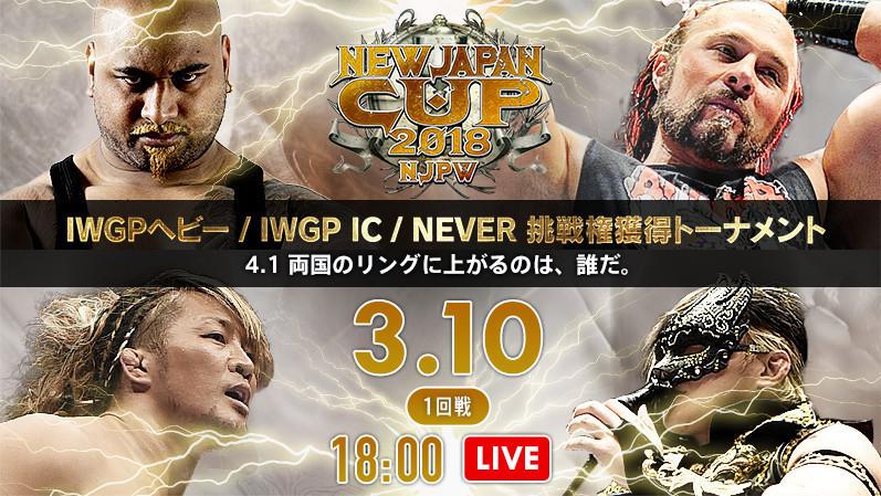 New Japan Cup Night 2 – Recap & Review