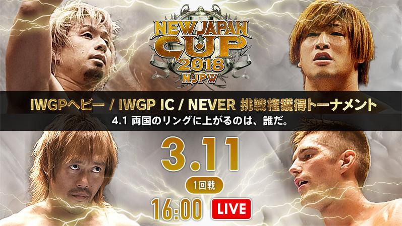 New Japan Cup 2018 Night 3 – Recap & Review