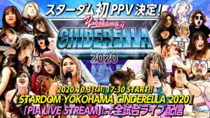 Stardom Yokohama Cinderella 2020