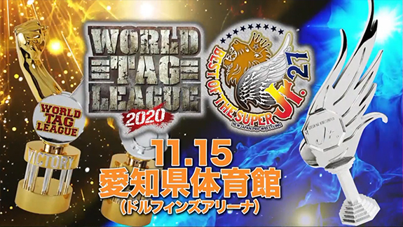 World Tag League 2020 & Best of the Super Jr. 27 (Round 1) Recap & Review