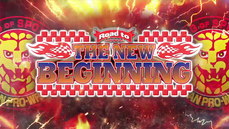 NJPW Road to THE NEW BEGINNING
